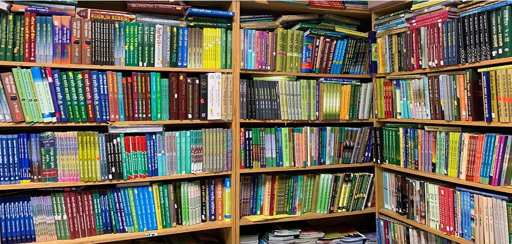 MUNA Book Service