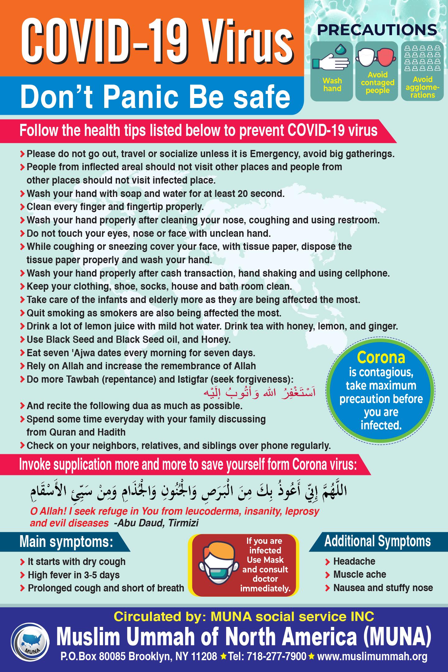 COVID-19 Virus, Don't panic be safe, Bangla-English Flyer