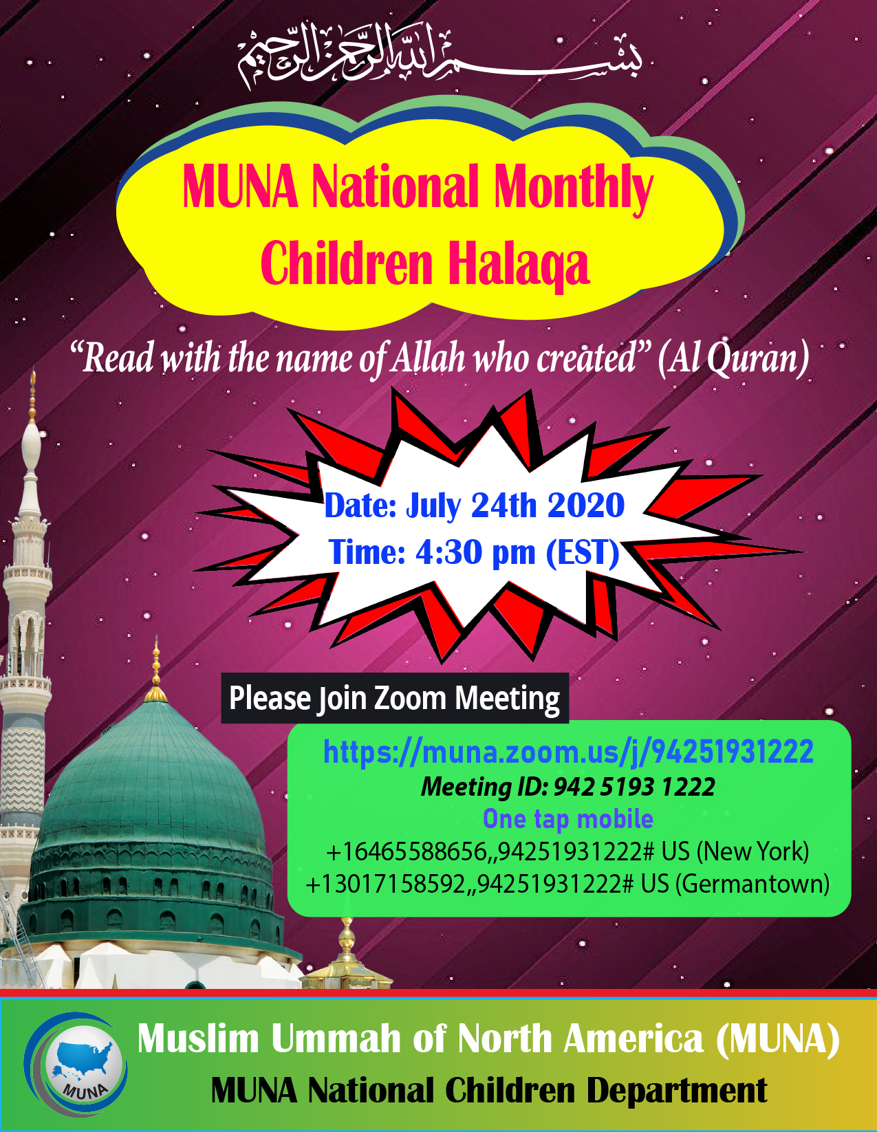 MUNA National Children Halaqa