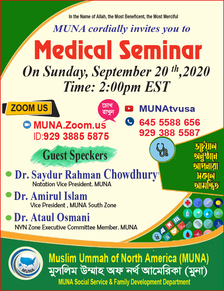MUNA Medical Seminer