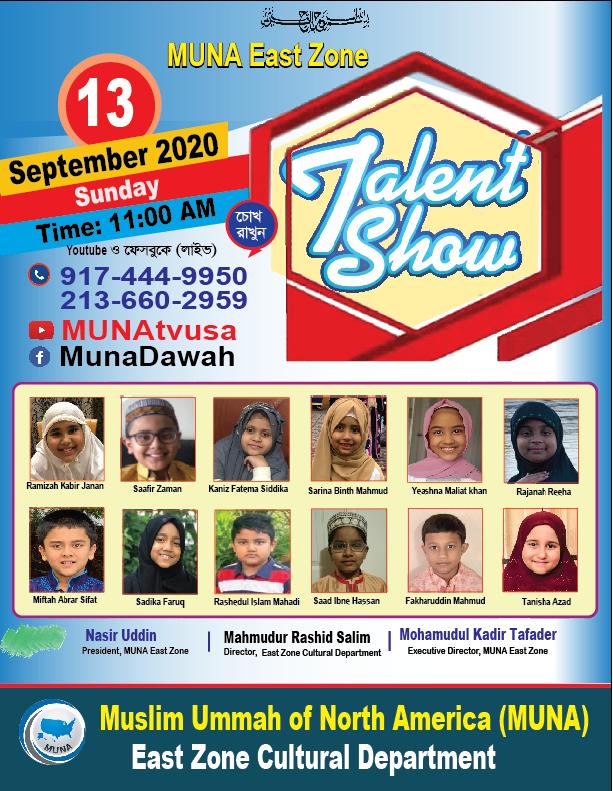 Children Talent Show
