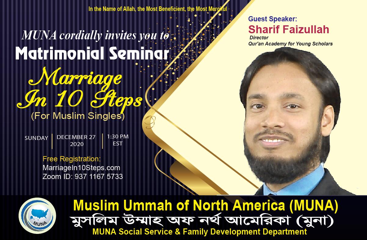 Matrimonial Seminar
