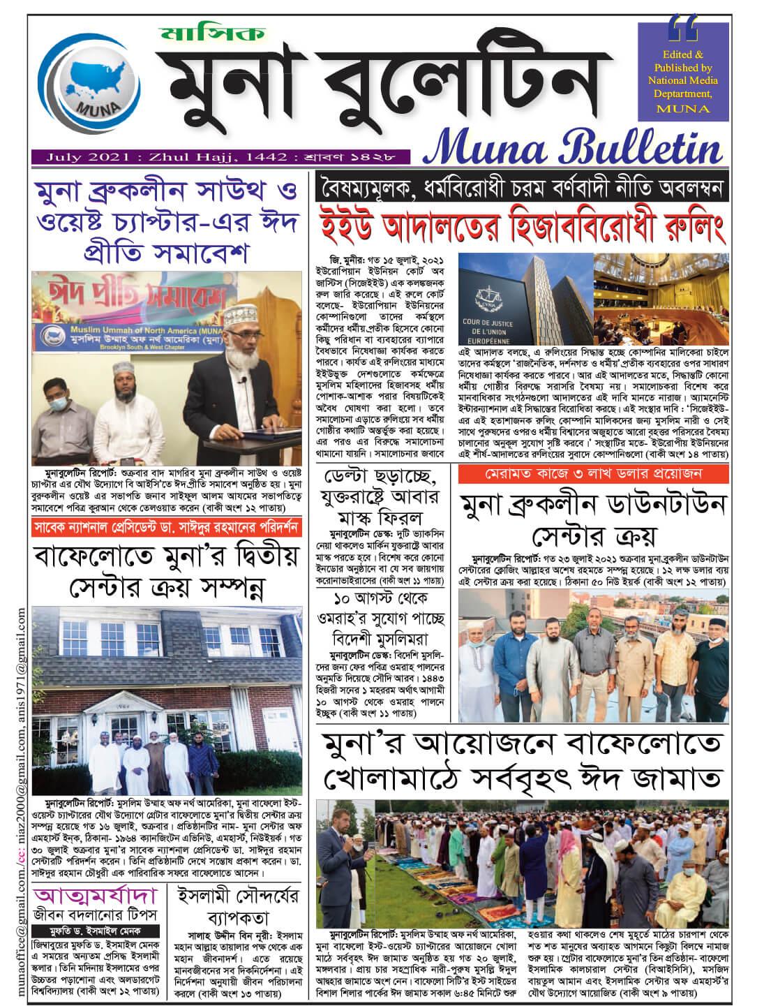 Bulletin of August