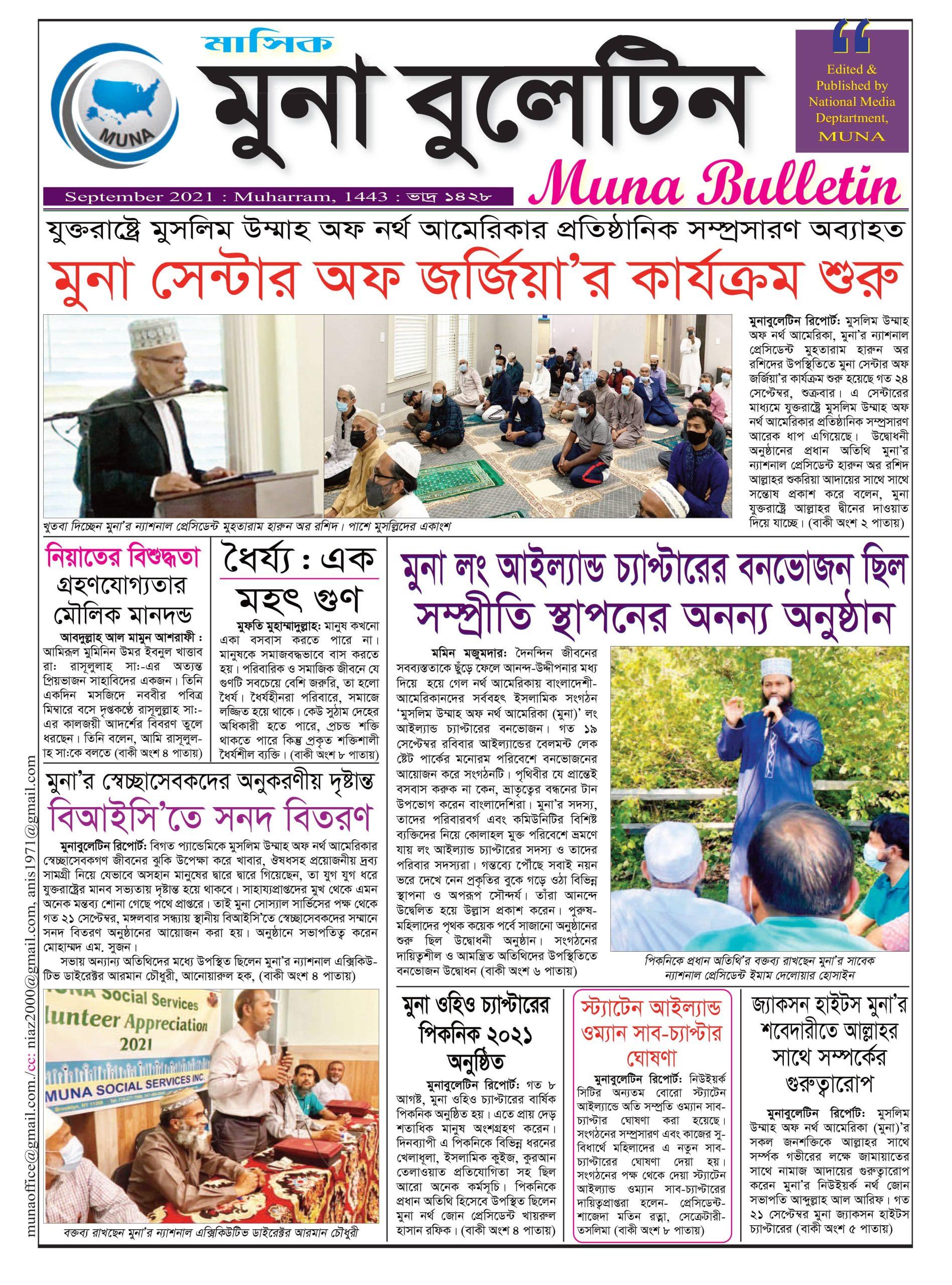 Bulletin of September